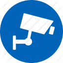 La Agencia Española de Protección de Datos tiene un registro de ficheros.
